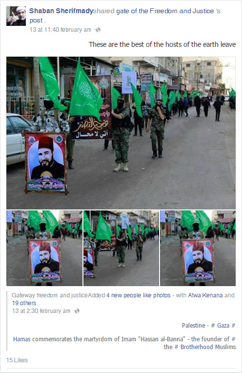 Shaban Sherif Mady Loves those Hamas Terrorists